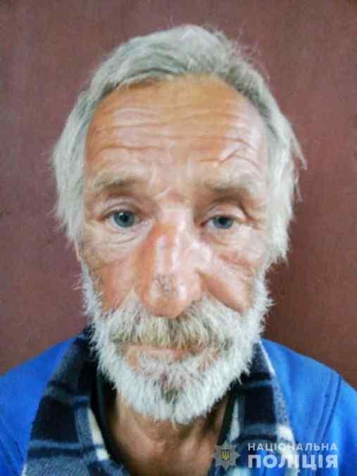поліція розшукує зубчука петра жителя демидівщини