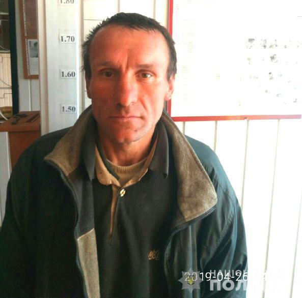 зниклий безвісти житель села Рогізне