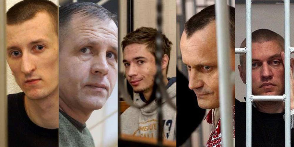 Українські в'язні Кремля