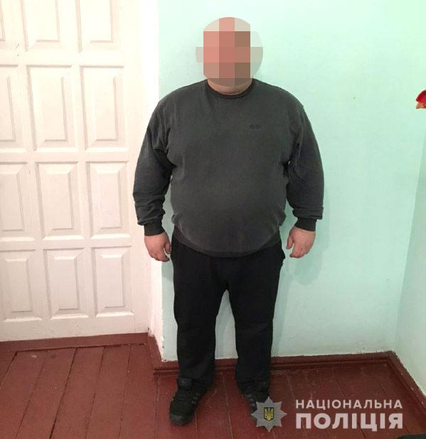 На Рівненщині поліція викрила двох іногородніх втікачів від суду