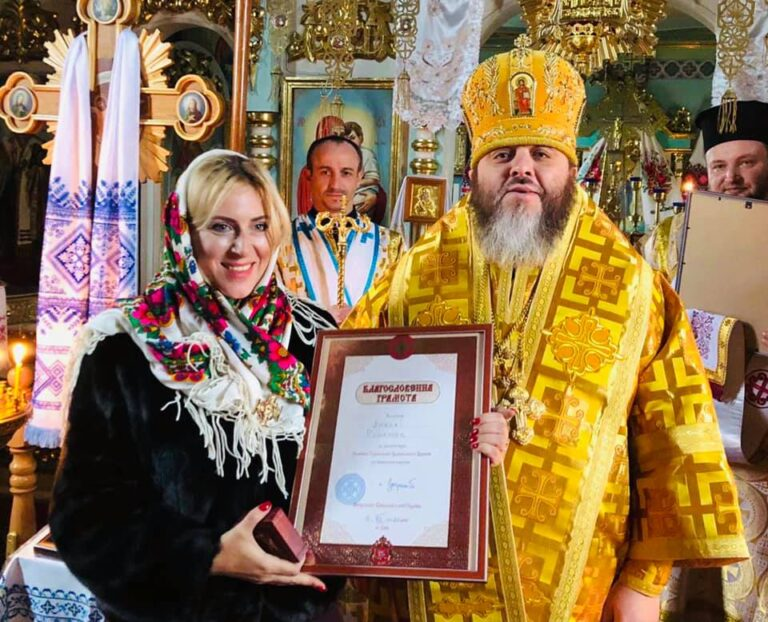 Епіфаній нагородив начальницю управління культури і туризму Рівненщини