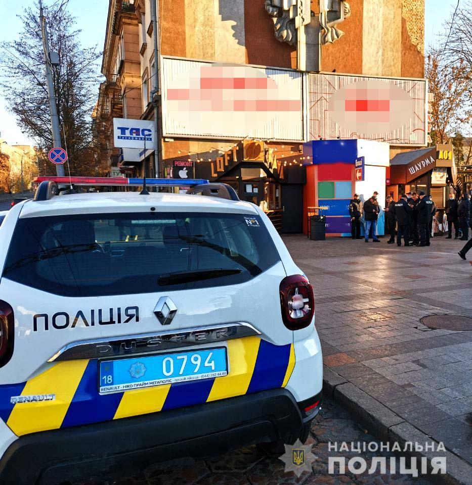 Поліція Рівного викрила нападника на кредитну спілку