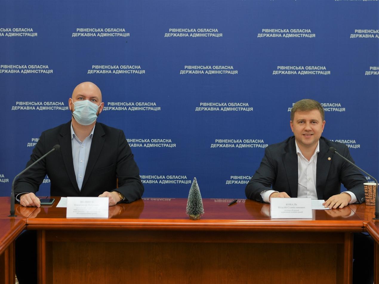 Рівненщина перевиконала обласний бюджет на 8% або 65 млн грн