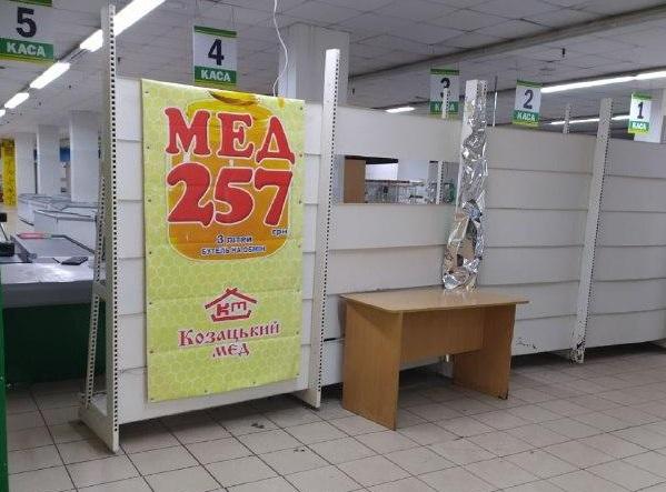 Замість Вопака на Київській відкриється інший супермаркет