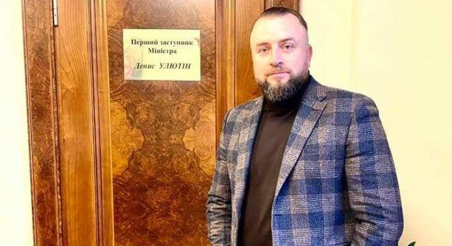 Колишній депутат з Рівненщини - новий радник першого заступника міністра фінансів