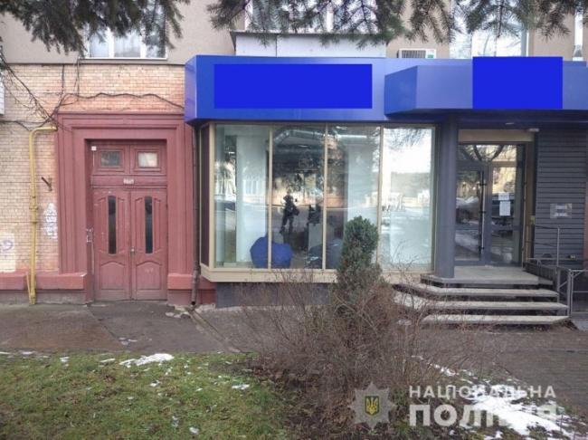 На офіс Яни Зінкевич, нардепки з Рівного від ЄС, напав вандал (ФОТО)