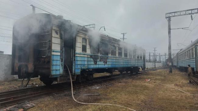 У Здолбунові рятувальники загасили пожежу вагона електропотяга